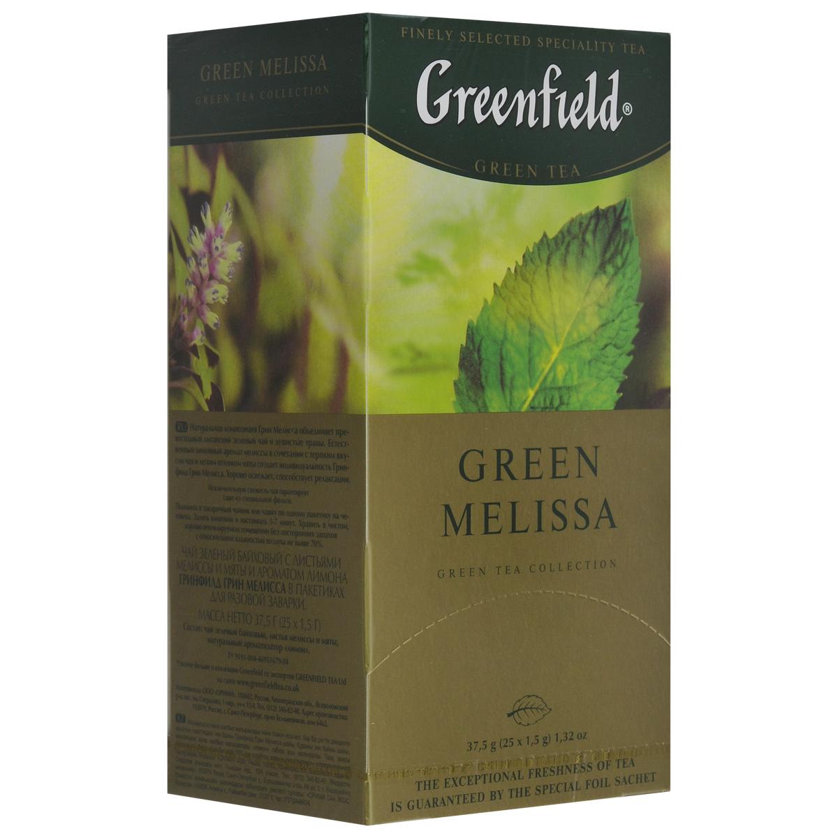 Greenfield Green Melissa зеленый чай в пакетиках, 25 шт lipton lemon melissa green tea зеленый чай в пирамидках с листочками лимонной мяты 20 шт