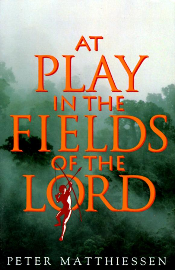 At Play in the Fields of the Lord lole топ lila зеленый