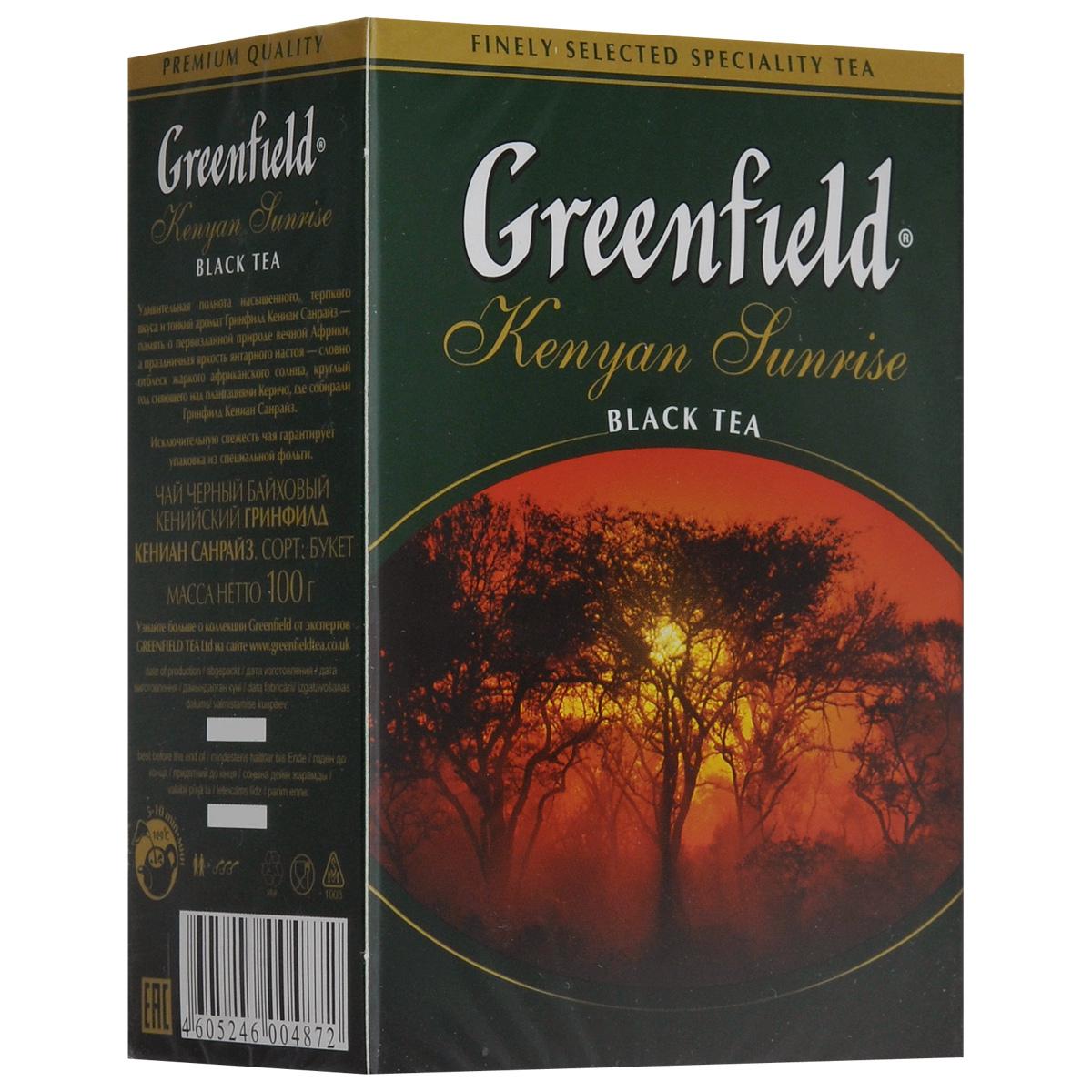 Greenfield Kenyan Sunrise черный листовой чай, 100 г greenfield blueberry forest черный листовой чай 250 г