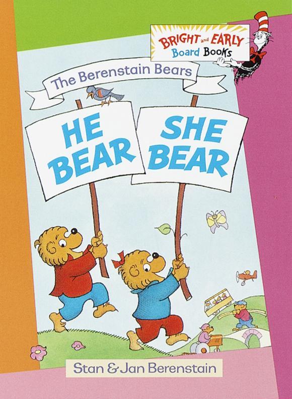 He Bear, She Bear bear stearns