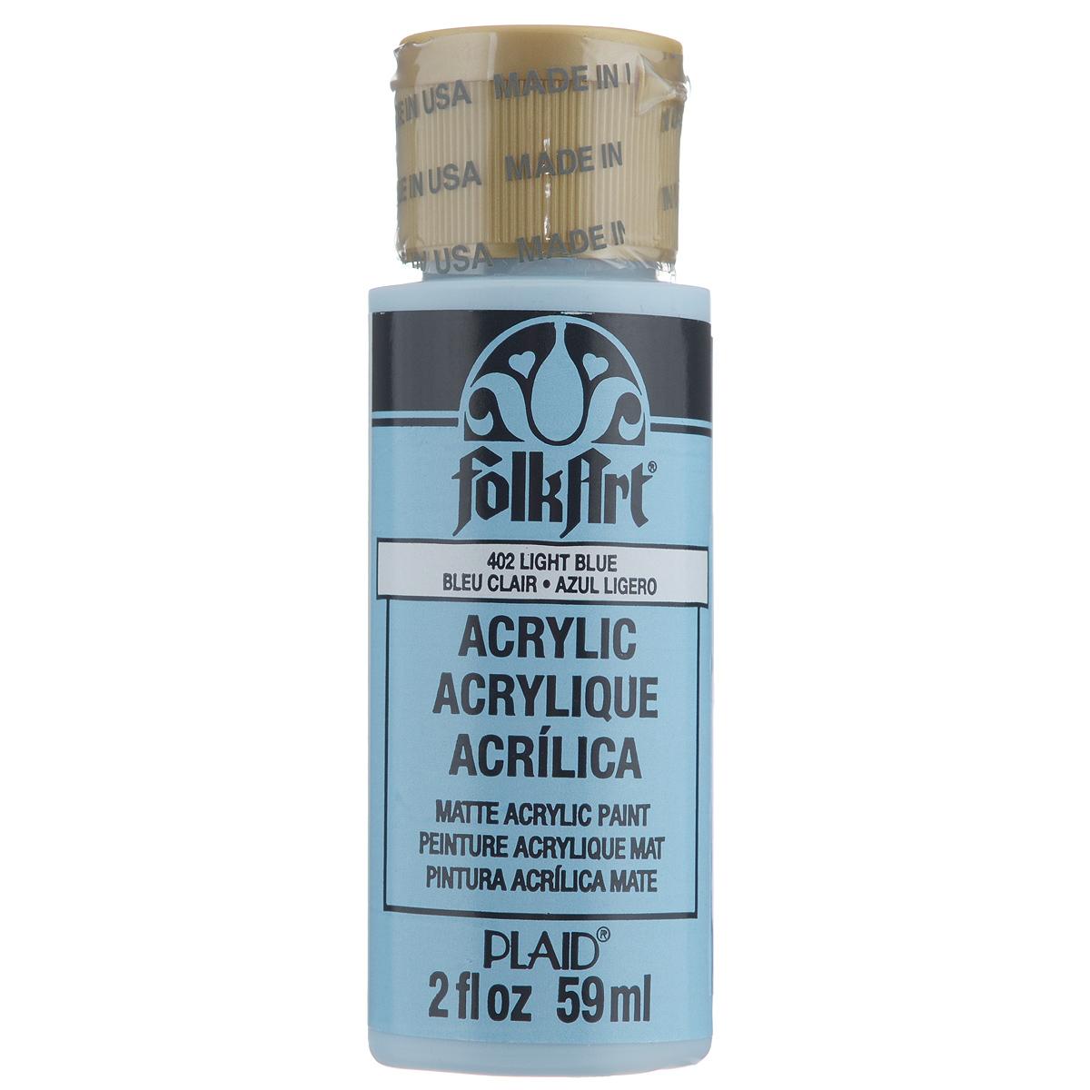 Акриловая краска FolkArt, цвет: светло-голубой, 59 млPLD-00402Акриловая краска FolkArt выполнена на водной основе и предназначена для рисования на пористых поверхностях. Возможно нанесение на ткань, стекло и керамику при использовании со специальными составами-медиумами. Стойкое окрашивание, однородная консистенция. Краски разных цветов хорошо смешиваются между собой.Перед повторным нанесением краски дать высохнуть в течение 1 часа. До высыхания может быть смыта водой с мылом. Объем: 59 мл.