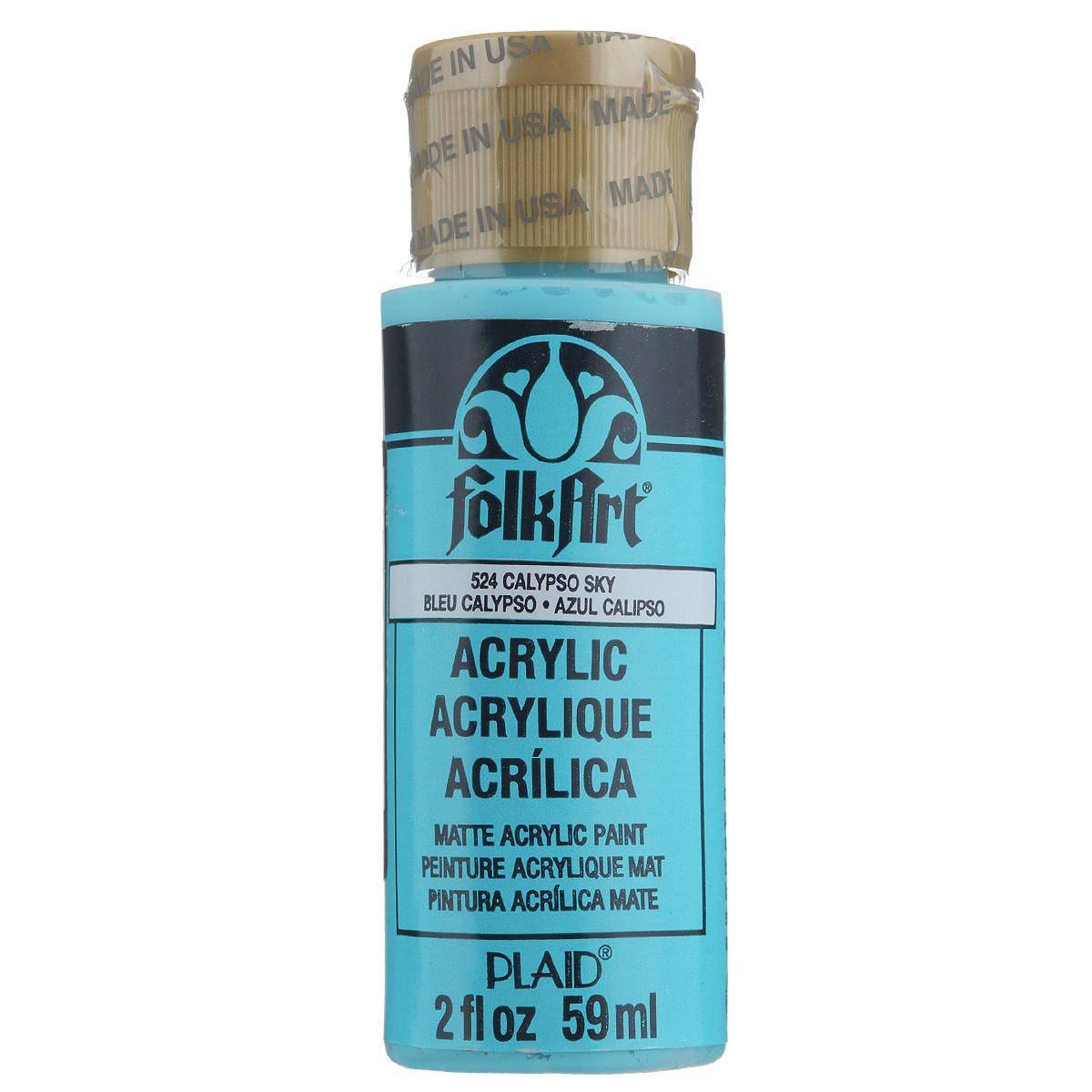 Акриловая краска FolkArt, цвет: голубой, 59 млPLD-00524Акриловая краска FolkArt выполнена на водной основе и предназначена для рисования на пористых поверхностях. Краска устойчива к погодным и ультрафиолетовым воздействиям. Не нуждается в дополнительном покрытии герметиком. После высыхания имеет глянцевый вид.Изделия покрытые краской FolkArt, прекрасно дополнят ваш интерьер. Объем: 59 мл.