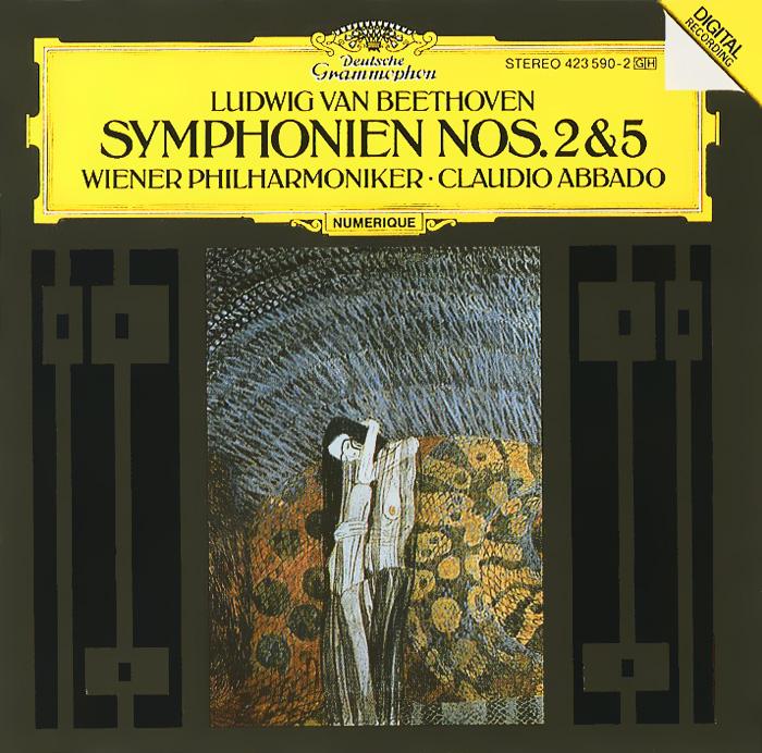 Клаудио Аббадо,Wiener Philharmoniker Orchestra Claudio Abbado. Ludwig Van Beethoven. Symphonies Nos. 2 & 5 münchner philharmoniker elbphilharmonie hamburg