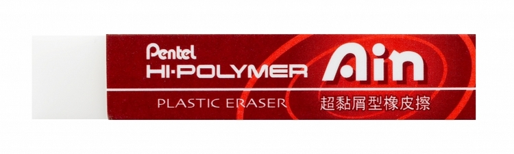 Ластик HI-POLYMER ERASER Ain 65х13,6х13,6 мм alignment highlight rubber triangle eraser white