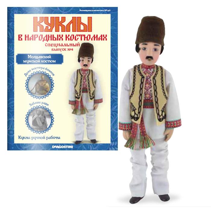 Журнал Куклы в народных костюмах. Специальный выпуск №4 интерьерные куклы ручной работы