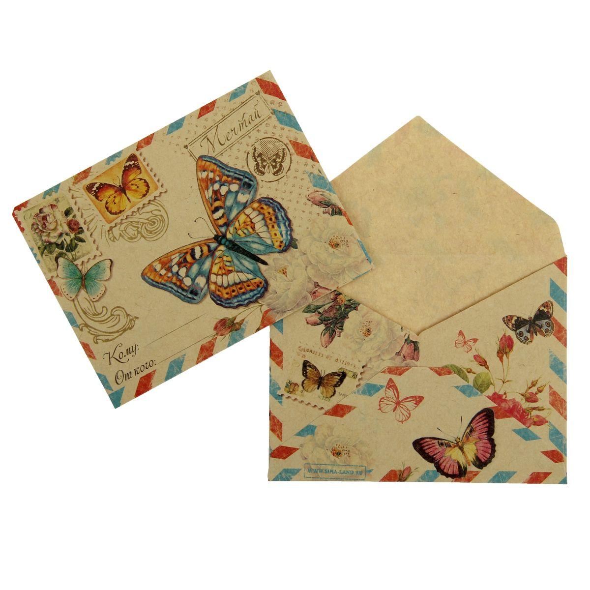 Конверт подарочный Бабочки1021075Бумажный конверт Бабочки используется для украшения подарков. Лицевая сторона конверта украшена бабочками и цветами. Также здесь вы можете указать, Кому предназначен этот конверт и От кого. Подарочный конверт Бабочки - отличное дополнение к вашему подарку.