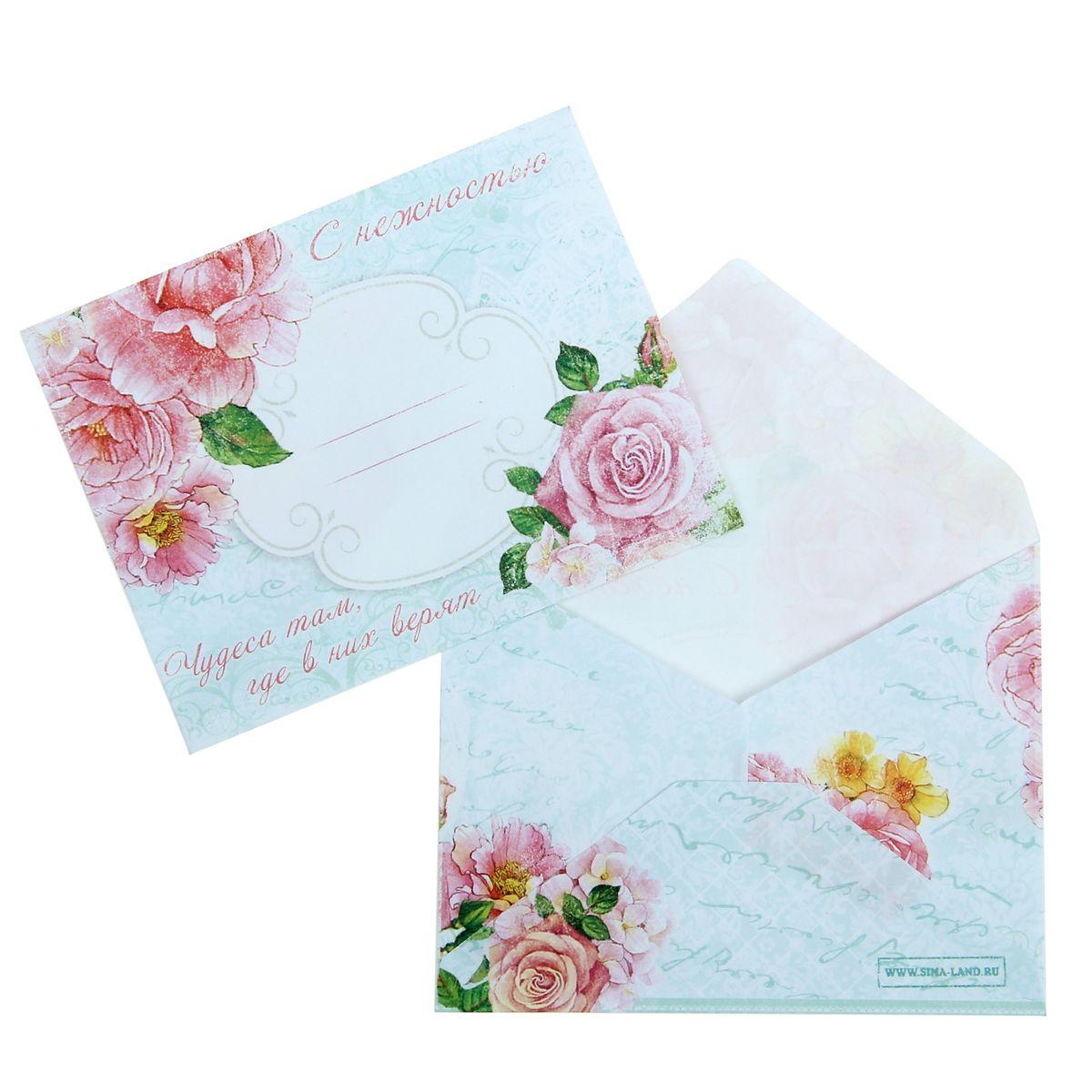 Конверт подарочный Шебби конверт подарочный следуй за мечтой