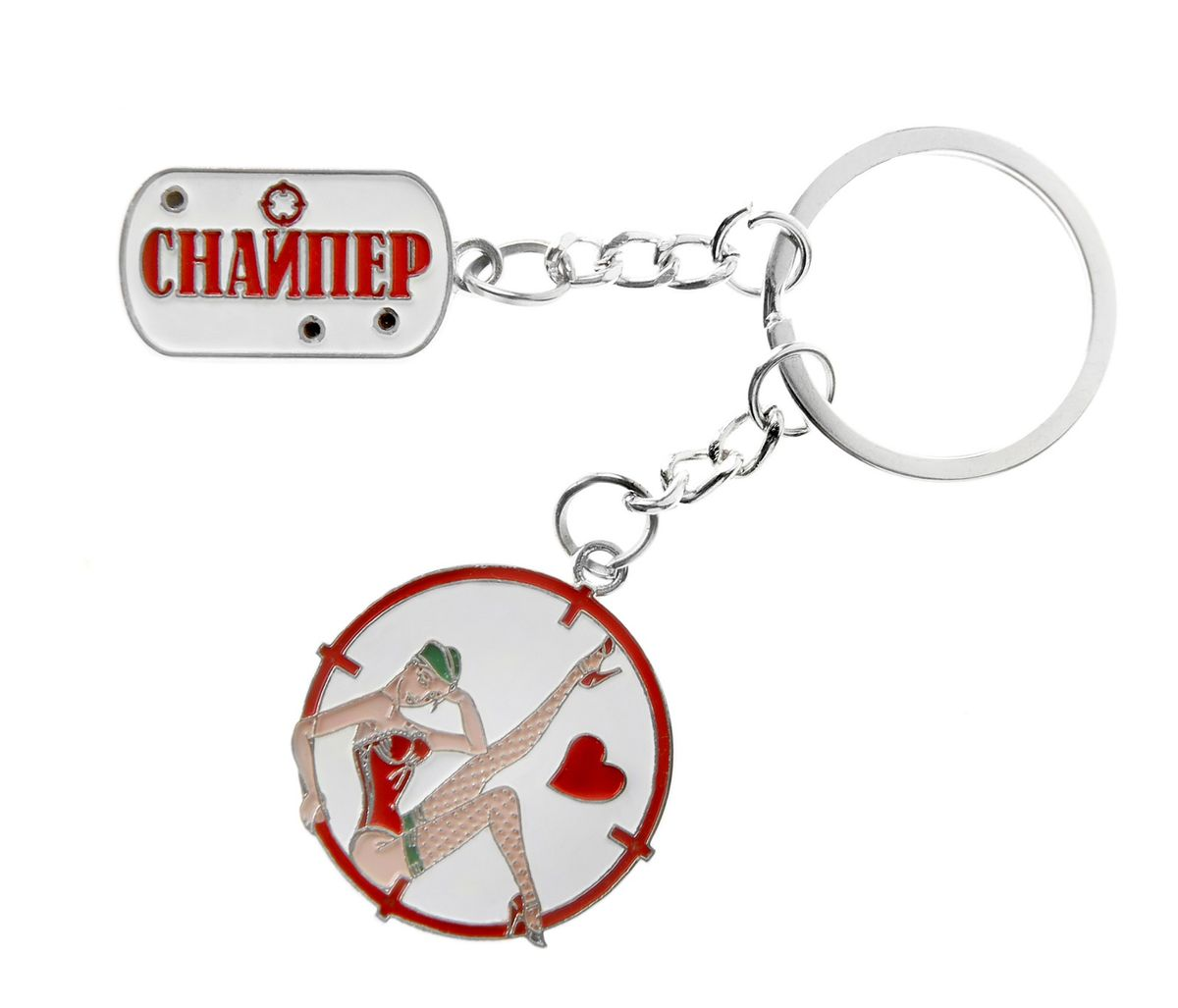 Брелок Sima-land Снайпер117922Брелок Sima-land Снайпер станет прекрасным подарком настоящему мужчине. Изделие, выполненное из металла, оснащено двумя декоративными подвесками, оформленные надписью Снайпер и изображением девушки. Мелочей в образе не бывает, поэтому внимания требуют даже брелоки для ключей, ведь так приятно открывать дверь любимого дома ключом с красивым брелоком. Данный аксессуар подойдет человеку любой профессии и сферы деятельности. Сделайте приятное не только себе, но и близким людям. Такой подарок непременно оценят. Высота брелока: 8,5 см.