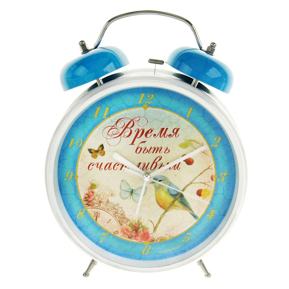 """Часы-будильник Sima-land """"Время быть счастливым"""", цвет: белый, голубой, диаметр 20 см"""