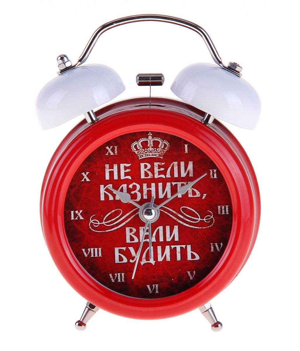 Часы-будильник Sima-land Вели будить728394Как же сложно иногда вставать вовремя! Всегда так хочется поспать еще хотя бы 5 минут и бывает, что мы просыпаем. Теперь этого не случится! Яркий, оригинальный будильник Sima-land Вели будить поможет вам всегда вставать в нужное время и успевать везде и всюду.Корпус будильника выполнен из металла. Циферблат оформлен забавной надписью: Не вели казнить, вели будить, имеет индикацию римскими цифрами. Часы снабжены 4 стрелками (секундная, минутная, часовая и для будильника). На задней панели будильника расположен переключатель включения/выключения механизма, а также два колесика для настройки текущего времени и времени звонка будильника.Пользоваться будильником очень легко: нужно всего лишь поставить батарейку, настроить точное время и установить время звонка. Необходимо докупить 1 батарейку типа АА (не входит в комплект).