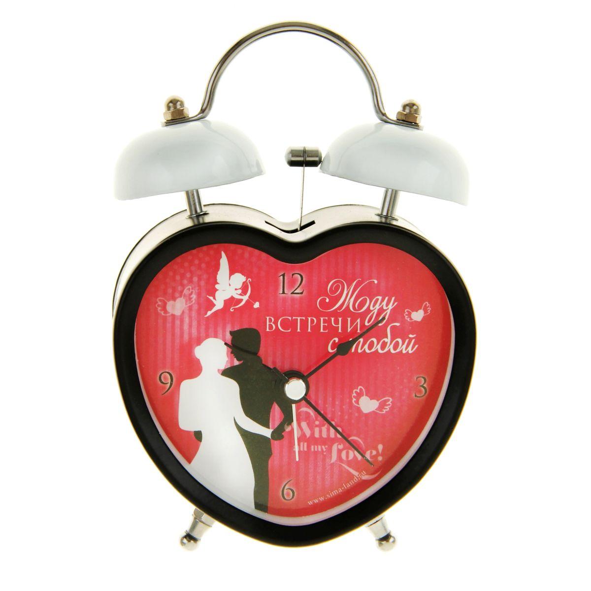 Часы-будильник Sima-land Жду встречи часы будильник sima land жду встречи