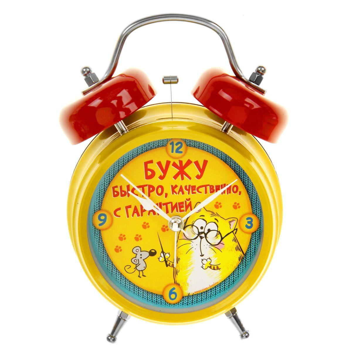 """Часы-будильник Sima-land """"Бужу быстро"""""""