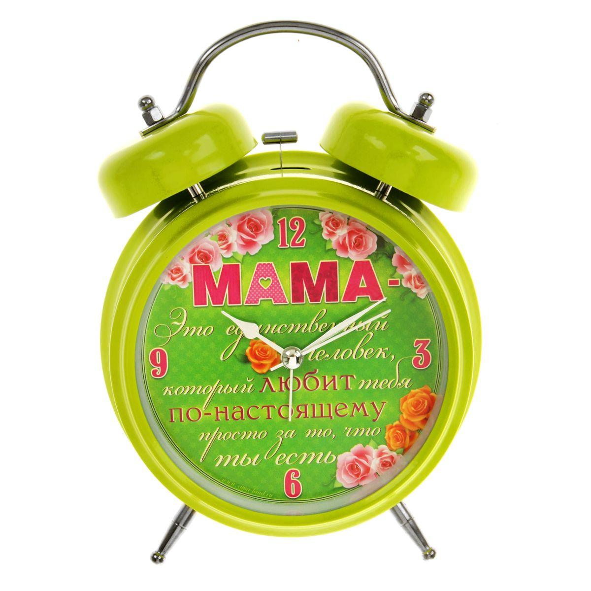 Часы-будильник Sima-land Мама - незаменимый человек кармашки на стену sima land люблю школу цвет красный желтый коричневый 5 шт