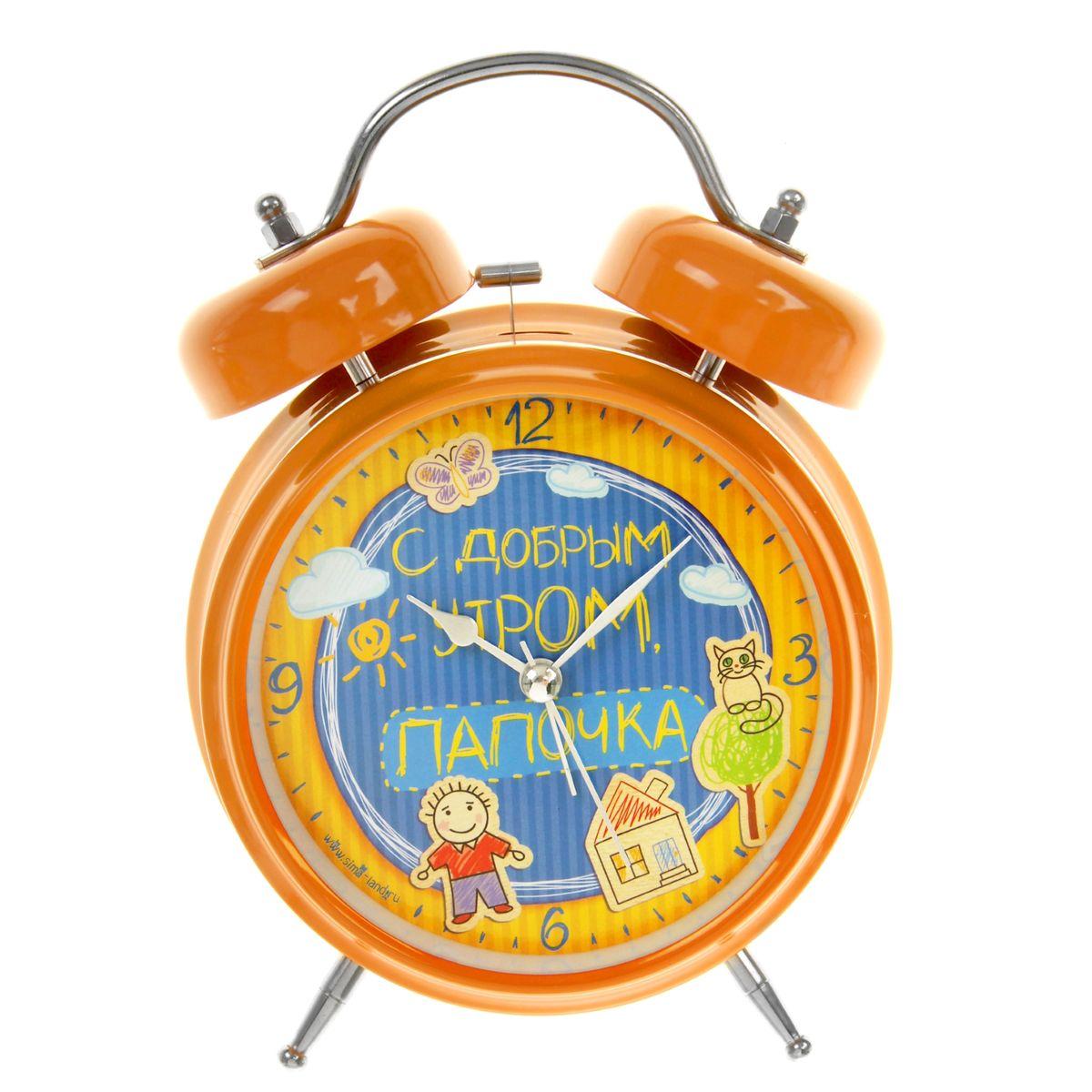 Часы-будильник Sima-land С добрым утром, папочка839692Как же сложно иногда вставать вовремя! Всегда так хочется поспать еще хотябы 5 минут ибывает,что мы просыпаем. Теперь этого не случится! Яркий, оригинальный будильникSima-land С добрым утром, папочка поможет вам всегдавставать в нужное время и успевать везде и всюду. Время показывает точно ибудит в установленный час. Такой будильник станет прекрасным подарком.На задней панели будильника расположеныпереключатель включения/выключения механизма и два колесика для настройки текущего времени и времени звонка будильника. Также будильник оснащен кнопкой, при нажатии и удержании которой подсвечивается циферблат. Будильник работает от 1 батарейки типа AA напряжением 1,5V (не входит вкомплект).