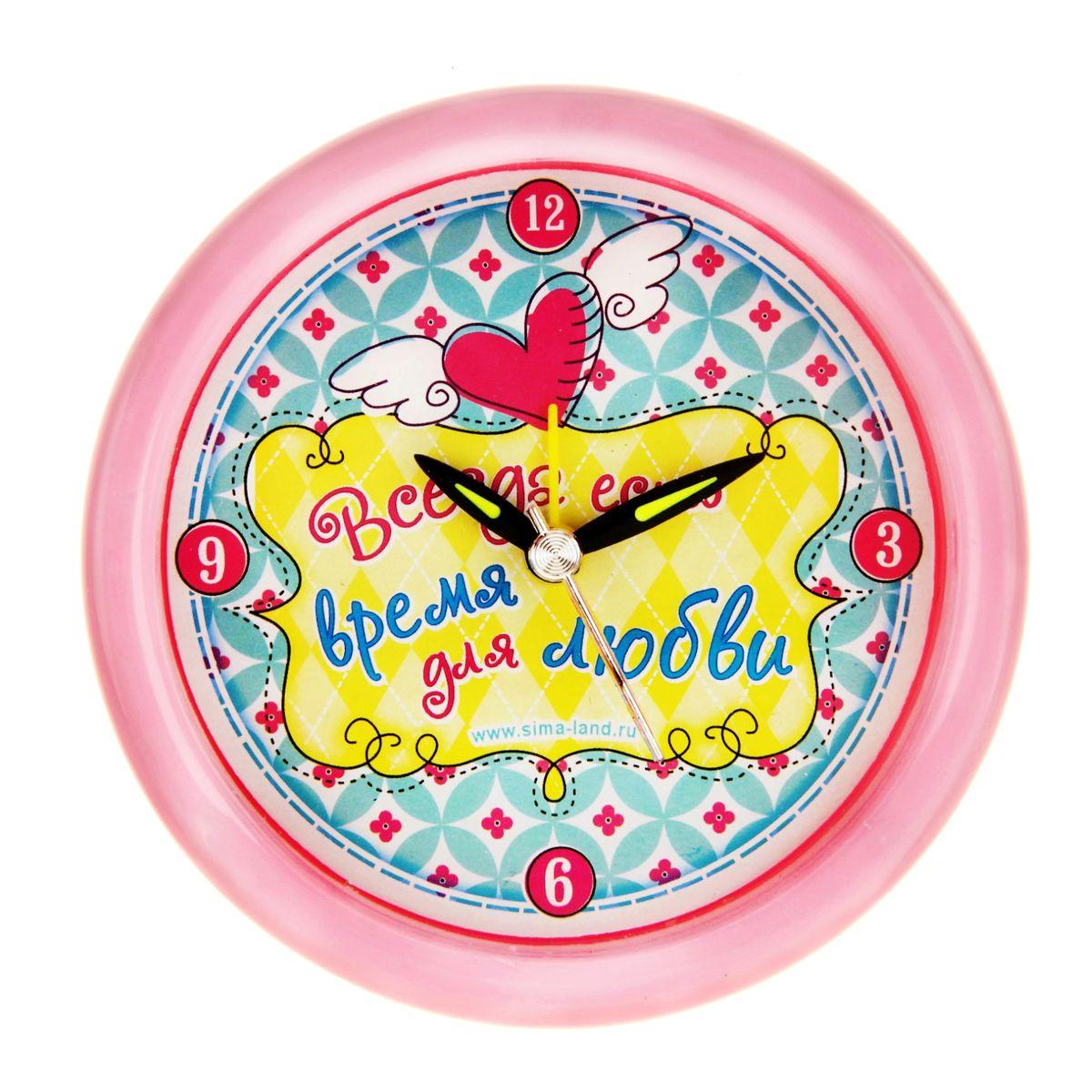 Часы-будильник Всегда есть время для любви, диам. 10см 843446843446Пластик