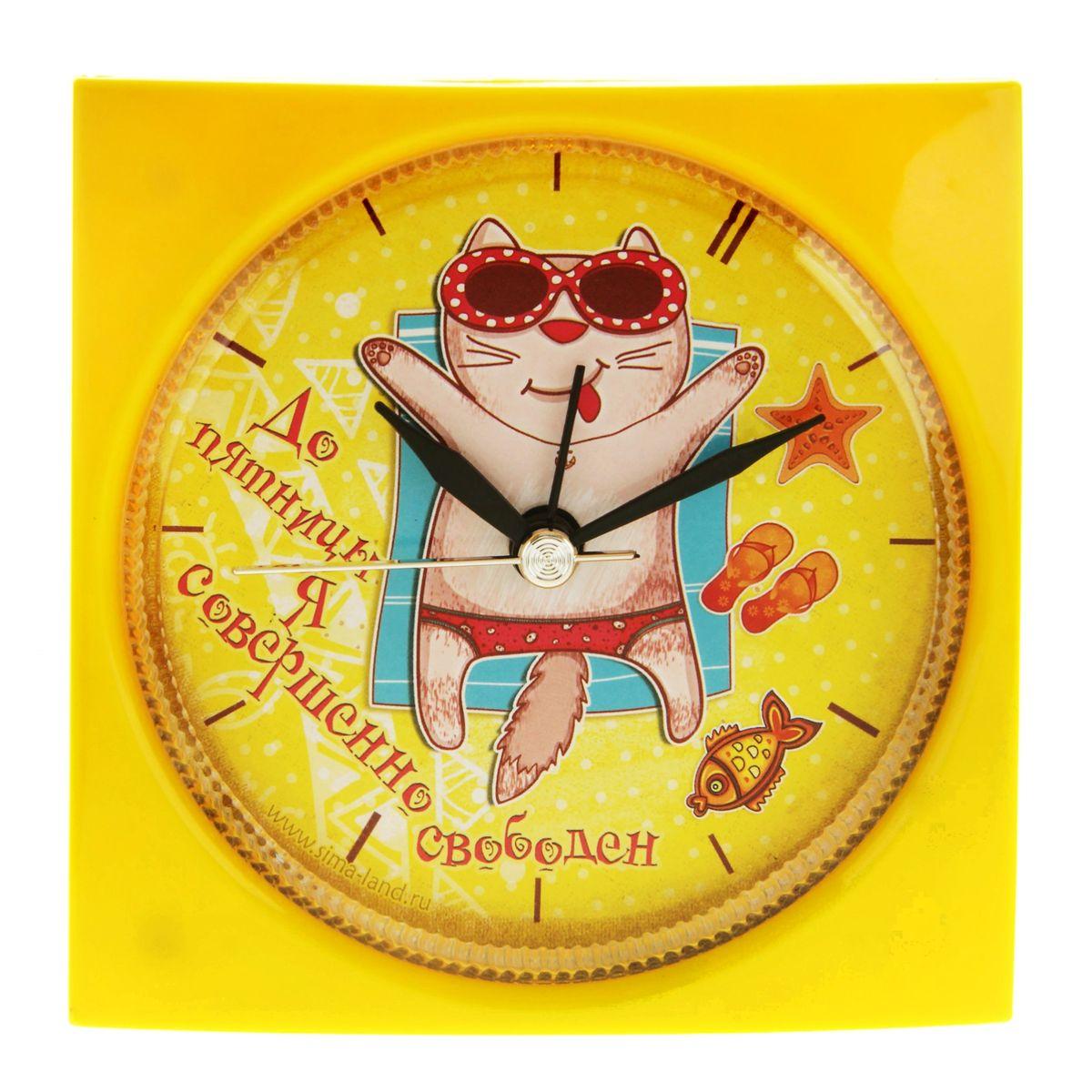 Часы-будильник Sima-land До пятницы я свободен часы будильник sima land жду встречи