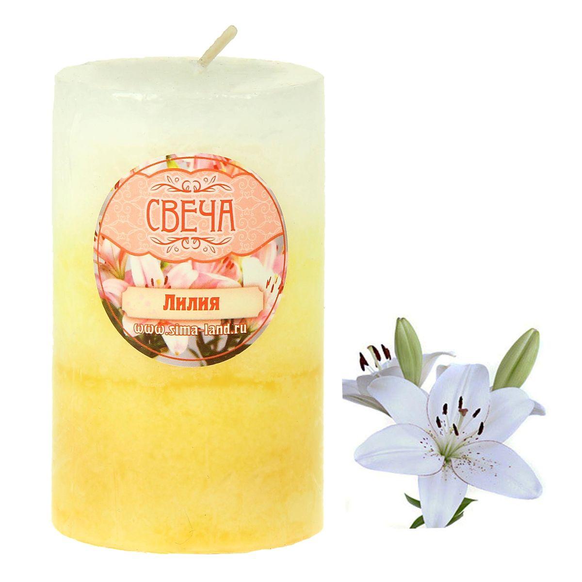 Свеча ароматизированная Sima-land Лилия, высота 7,5 см свеча ароматизированная sima land лимон на подставке высота 6 см