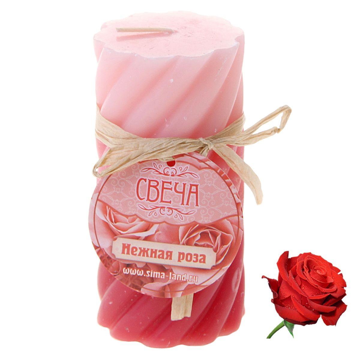 Свеча ароматизированная Sima-land Роза, высота 10 см. 849557849557Свеча Sima-land Роза выполнена из воска в виде столбика и оформлена волнообразным рельефом. Изделие порадует ярким дизайном и нежным ароматом розы, который понравится как женщинам, так и мужчинам. Создайте для себя и своих близких незабываемую атмосферу праздника в доме. Ароматическая свеча Sima-land Роза может стать не только отличным подарком, но и гарантией хорошего настроения, ведь это красивая вещь из качественного, безопасного для здоровья материала.