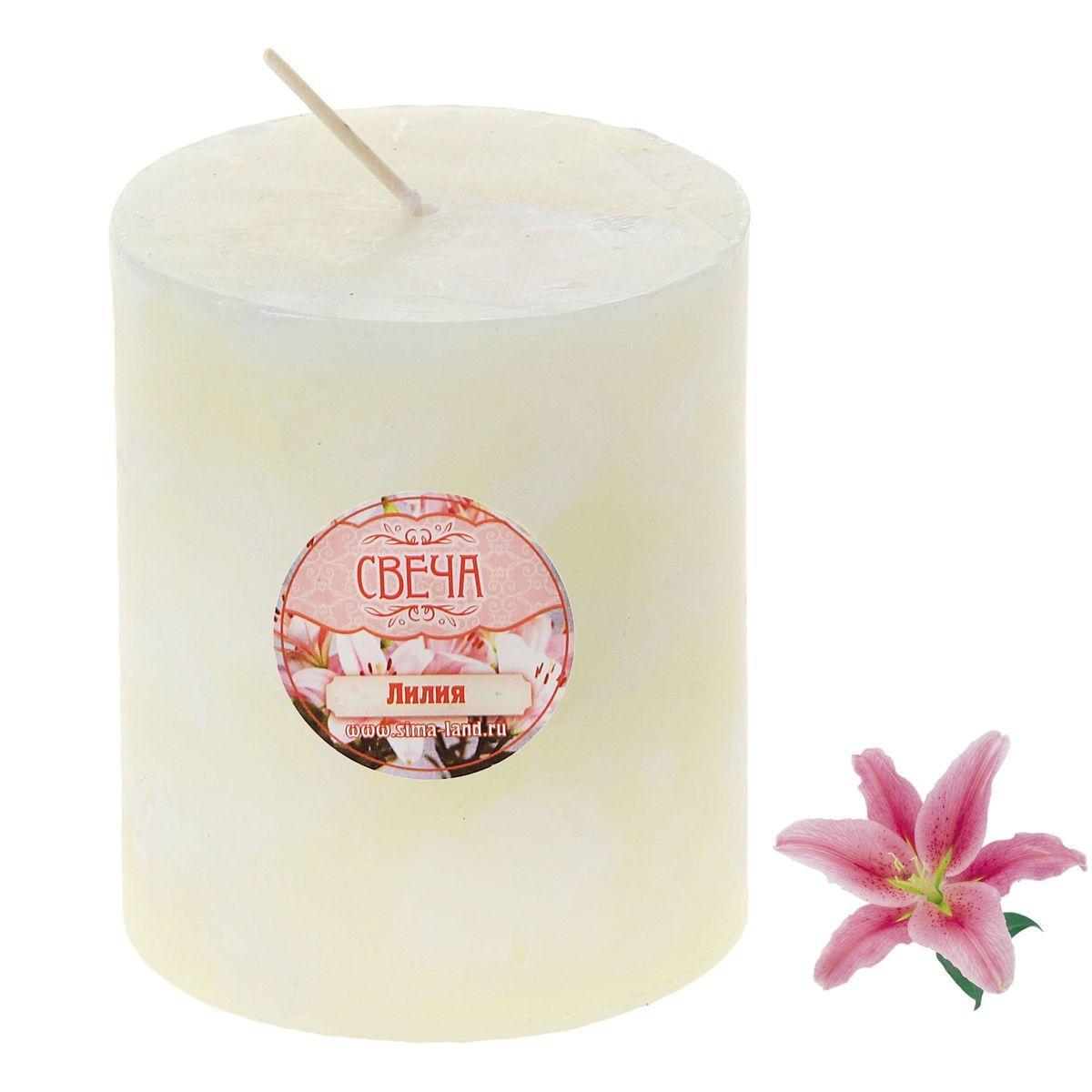 Свеча ароматизированная Sima-land Лилия, высота 7 см. 849576 sima land свеча с мишкой с днем рождения 7 4 5 х 7 см 1003758