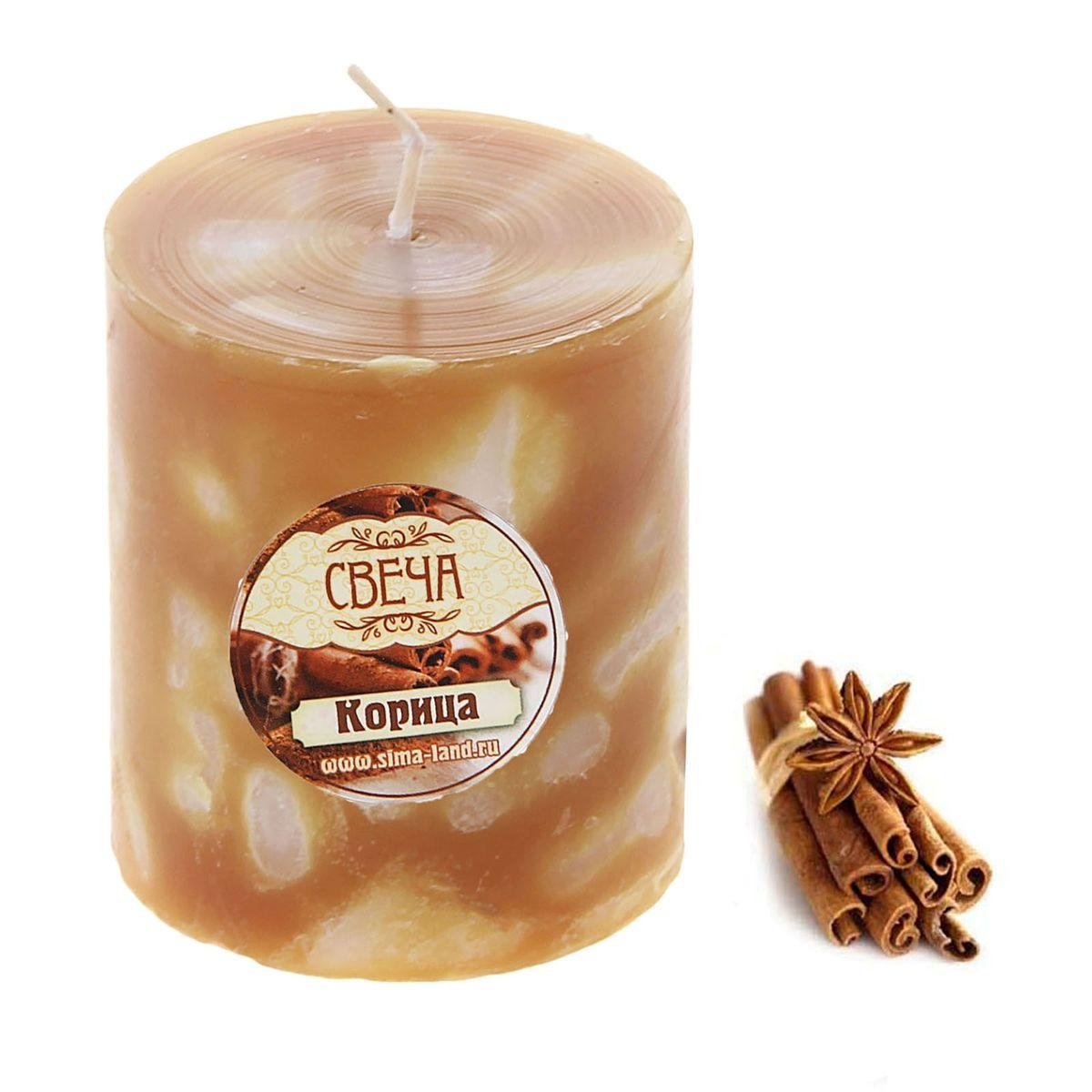 Свеча ароматизированная Sima-land Корица, высота 7,5 см. 849578 свеча ароматизированная sima land лимон на подставке высота 6 см