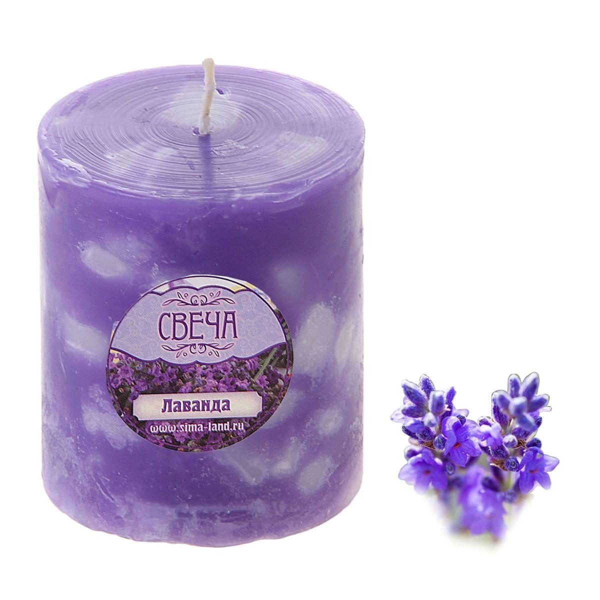 Свеча ароматизированная Sima-land Лаванда, цвет: фиолетовый, белый, высота 7 см sima land свеча с мишкой с днем рождения 7 4 5 х 7 см 1003758