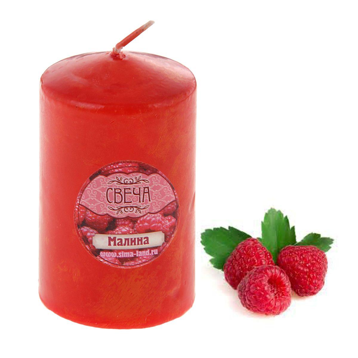 Свеча ароматизированная Sima-land Малина, цвет: красный, высота 10 см. 849604 свеча ароматизированная sima land яблоко цвет белый зеленый высота 10 см 849589