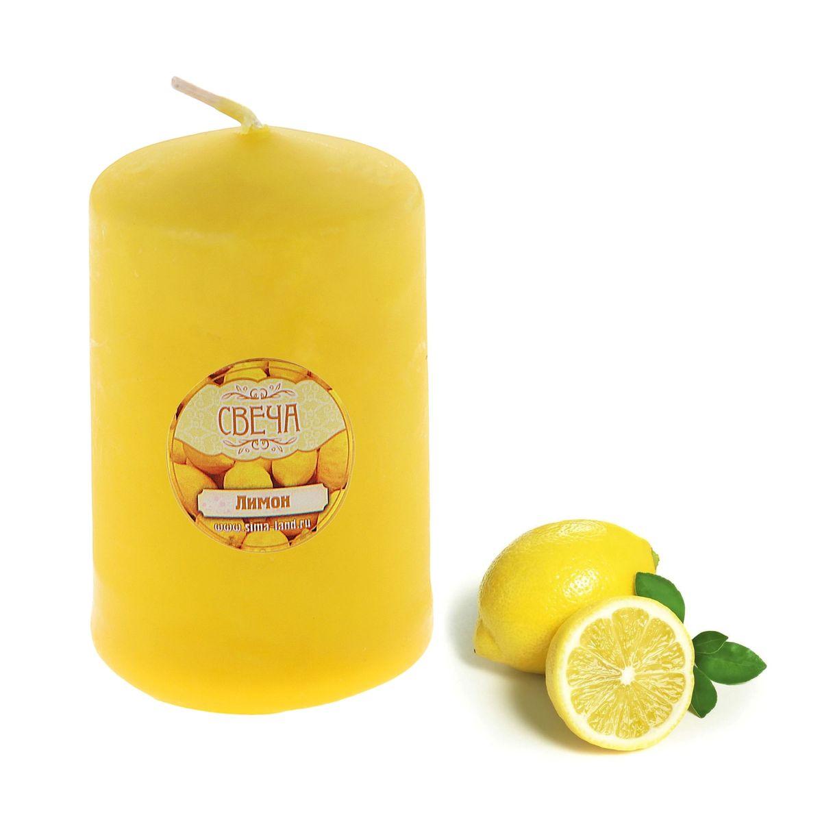 Свеча ароматизированная Sima-land Лимон, цвет: желтый, высота 10 см. 849607849607Ароматизированная свеча Sima-land Лимон изготовлена из воска в виде столбика. Изделие отличается ярким дизайном и приятным ароматом лимона.Создайте для себя и своих близких незабываемую атмосферу праздника в доме. Такая свеча может стать отличным подарком или дополнить интерьер вашей комнаты.