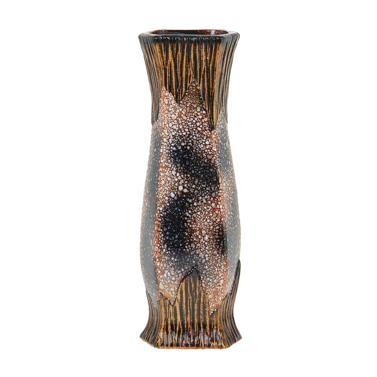 Ваза напольная Sima-land Виспа, высота 60 см851260Напольная ваза Sima-land Виспа, выполненная из керамики, станет изысканным украшением интерьера. Она предназначена как для живых, так и для искусственных цветов. Интересная форма и необычное оформление сделают эту вазу замечательным украшением интерьера. Любое помещение выглядит незавершенным без правильно расположенных предметов интерьера. Они помогают создать уют, расставить акценты, подчеркнуть достоинства или скрыть недостатки.