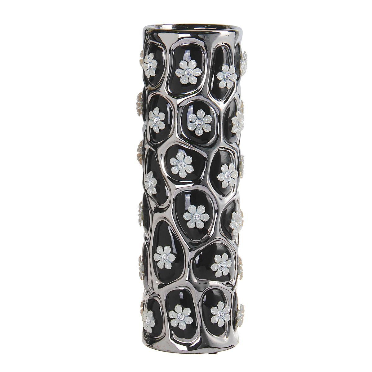 Ваза Цветочный орнамент, цвет: черный, 32 х 10 х 10 см. 866190 ваза d16 5 см х h24 см