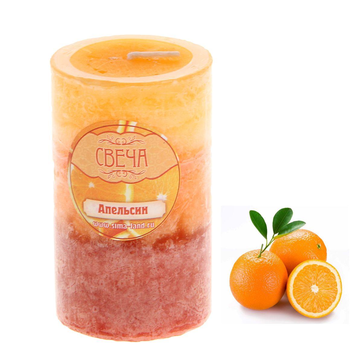 Свеча ароматизированная Sima-land Апельсин, цвет: оранжевый, рыжий, высота 7,5 см907657Свеча Sima-land Апельсин выполнена из воска в виде столбика. Свеча наполнит дом сочным ароматом апельсина, который понравится как женщинам, так и мужчинам. Создайте для себя и своих близких не забываемую атмосферу праздника. Ароматическая свеча Sima-land Апельсин раскрасит серые будни яркими красками.
