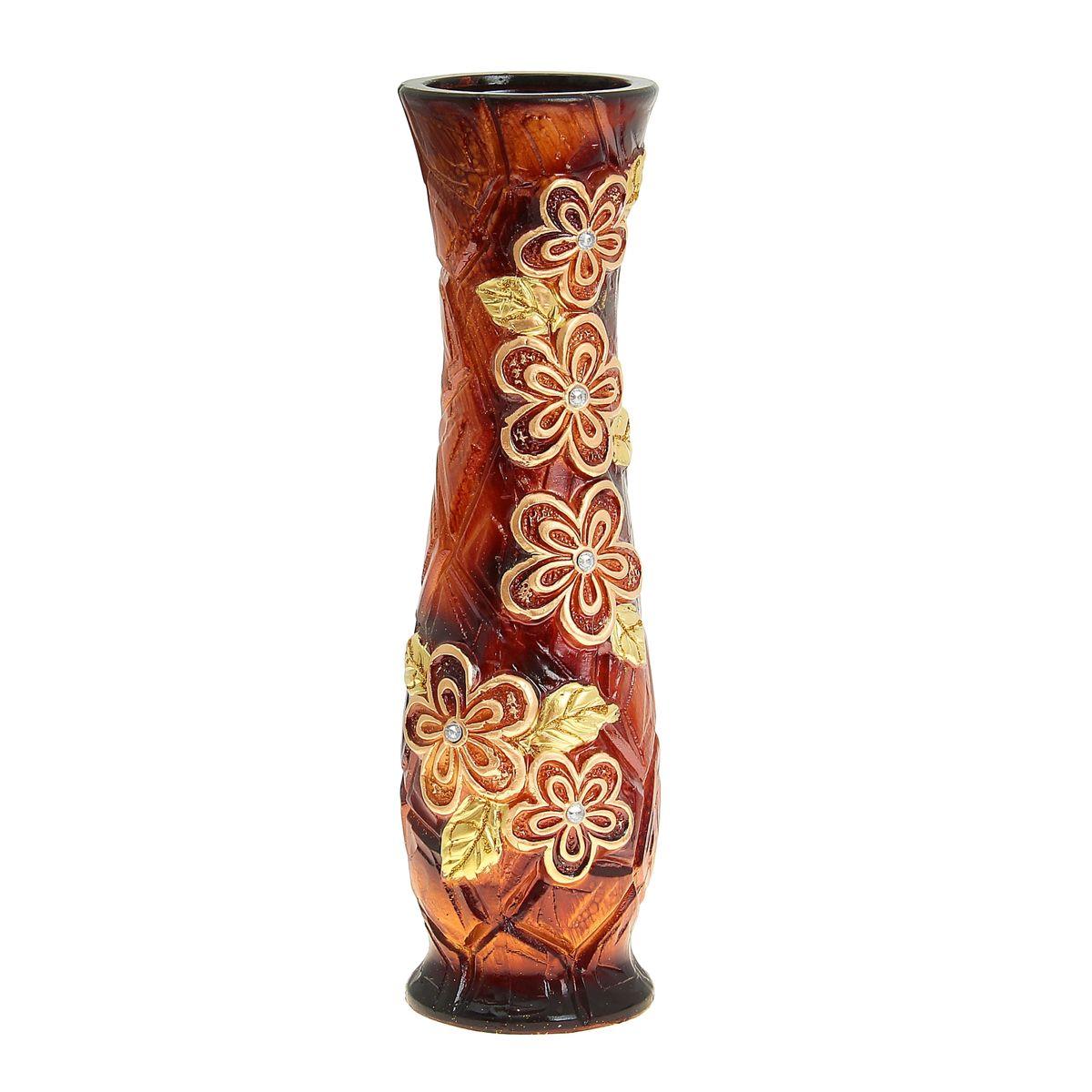 Ваза напольная Sima-land Ромашковое поле, высота 60 см912911Напольная ваза Sima-land Ромашковое поле, выполненная из керамики, станет изысканным украшением интерьера. Она предназначена как для живых, так и для искусственных цветов. Интересная форма и необычное оформление сделают эту вазу замечательным украшением интерьера. Любое помещение выглядит незавершенным без правильно расположенных предметов интерьера. Они помогают создать уют, расставить акценты, подчеркнуть достоинства или скрыть недостатки.Высота: 60 см.