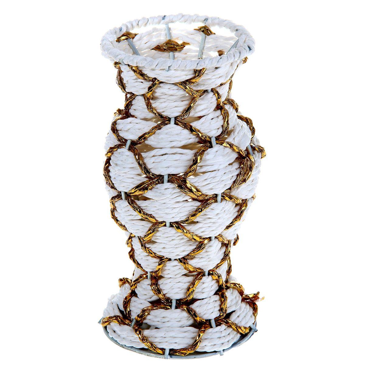 Ваза плетеная Sima-land Соты, высота 19,5 см915889Ваза Sima-land Соты выполнена из металла и дополнена оригинальным плетением. Изделие имеет необычную форму. Ваза предназначена для сухих или искусственных цветов и растений. Красивый блеск и яркое оформление сделают эту вазу замечательным украшением интерьера. Любое помещение выглядит незавершенным без правильно расположенных предметов интерьера. Они помогают создать уют, расставить акценты, подчеркнуть достоинства или скрыть недостатки.Диаметр по верхнему краю: 9,5 см.