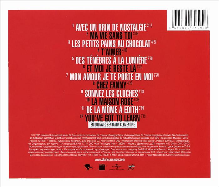 Charles Aznavour.  Encores ООО