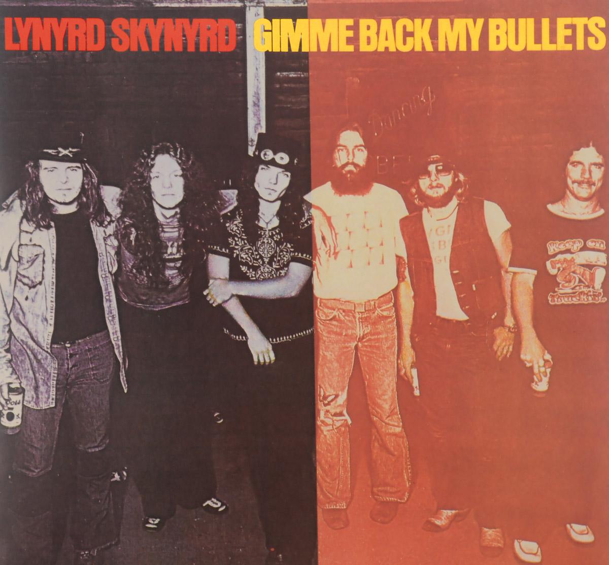Lynyrd Skynyrd Lynyrd Skynyrd. Gimme Back My Bullets (LP) lynyrd skynyrd toronto