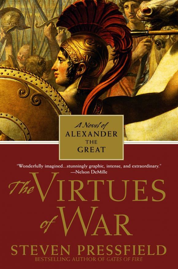 The Virtues of War майка классическая printio gears of war 2