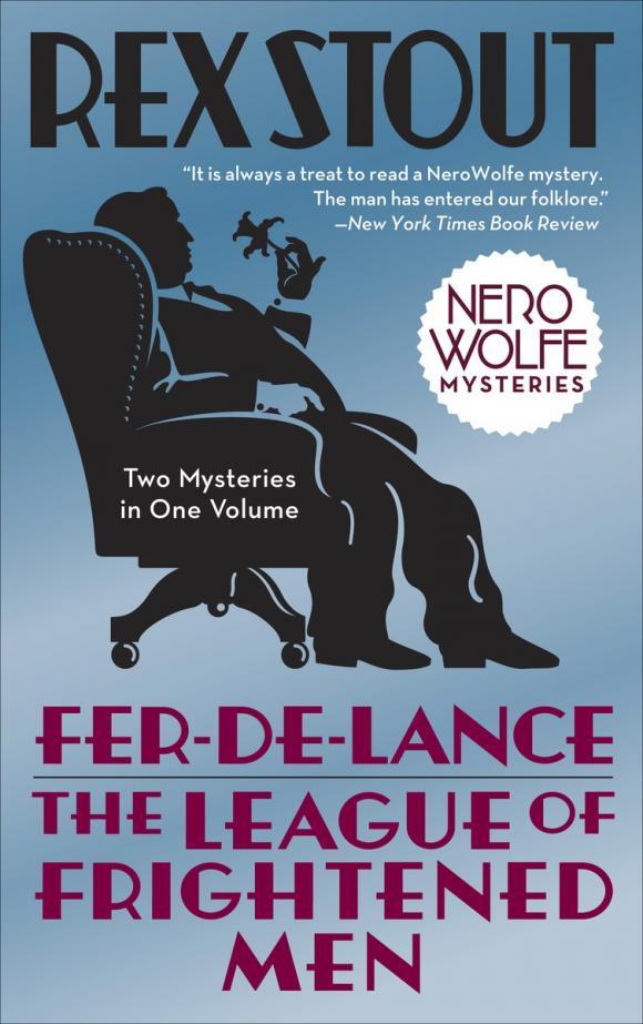 Fer-de-Lance/The League of Frightened Men the human league the human league crash dare 2 cd