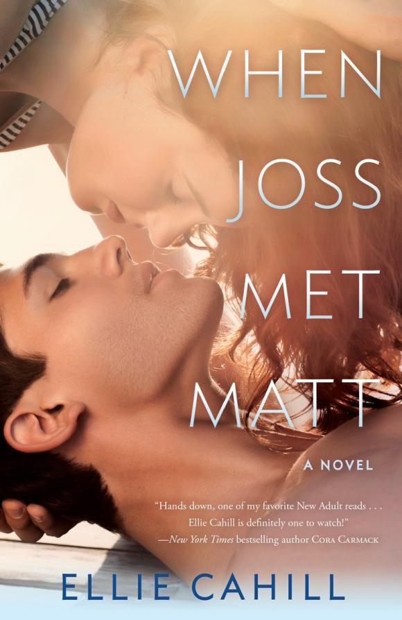 цена на When Joss Met Matt