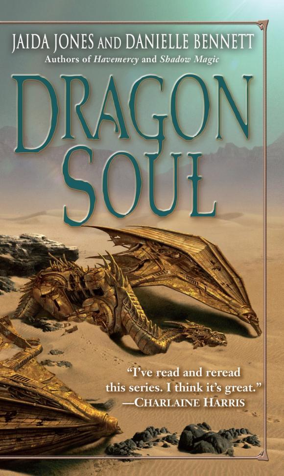 Dragon Soul джемпер brave soul brave soul br019ewulf49