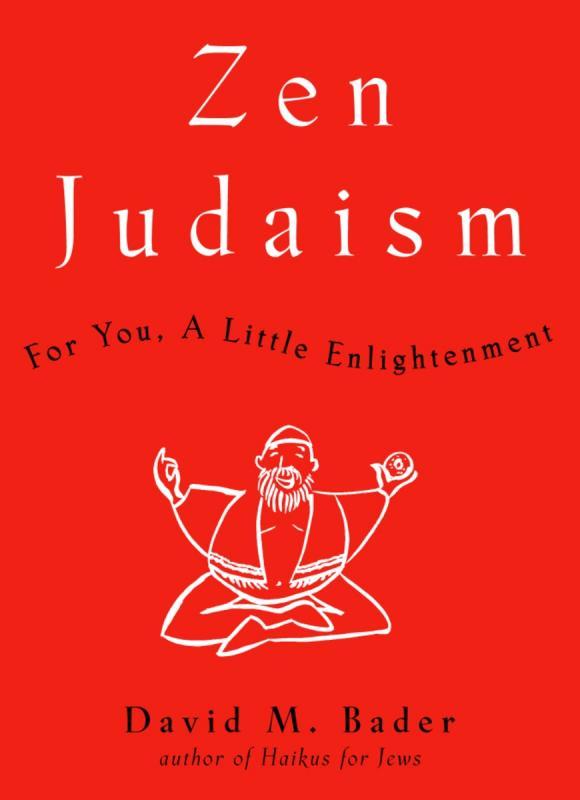 цена на Zen Judaism