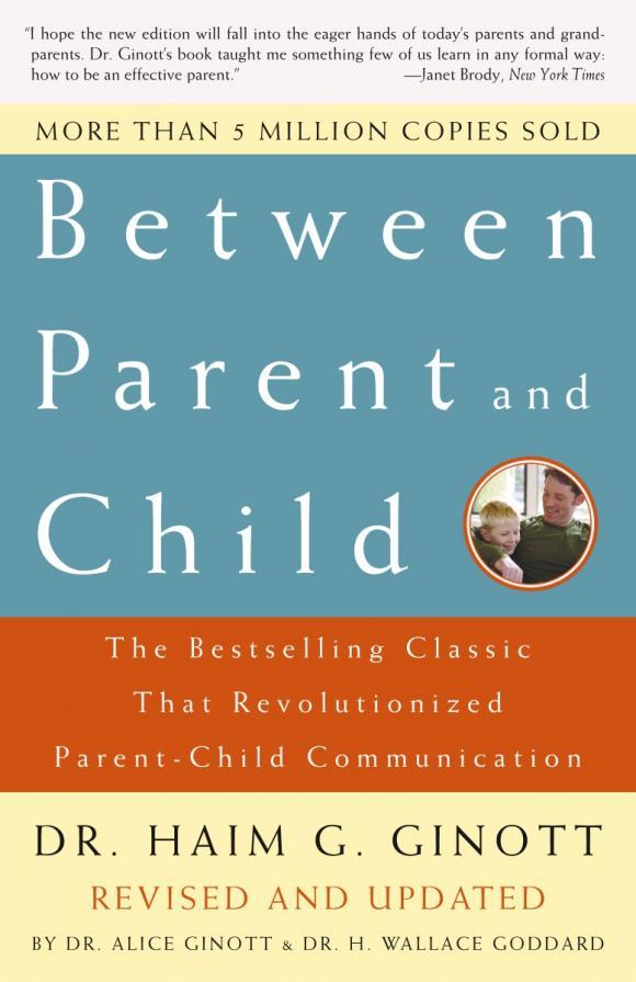 Between Parent and Child f1 2015 parent