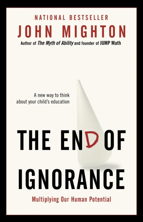 The End of Ignorance the end of the affair