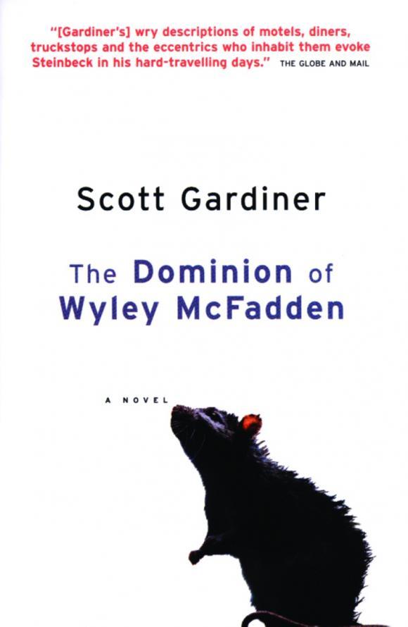 The Dominion of Wyley McFadden чайная пара dominion королевская