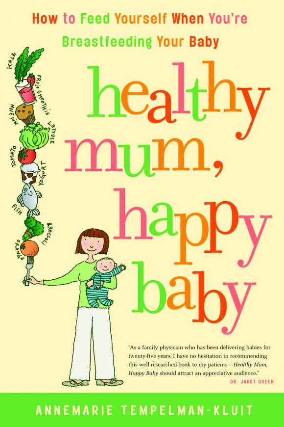 Healthy Mum, Happy Baby детское автокресло happy baby skyler blue