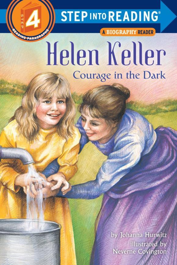 Helen Keller: Courage in the Dark солнцезащитные очки helen keller h8335 2015