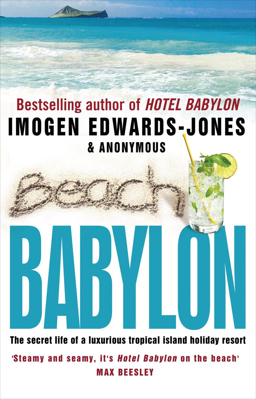 Beach Babylon gangehi island resort 5 ари атолл