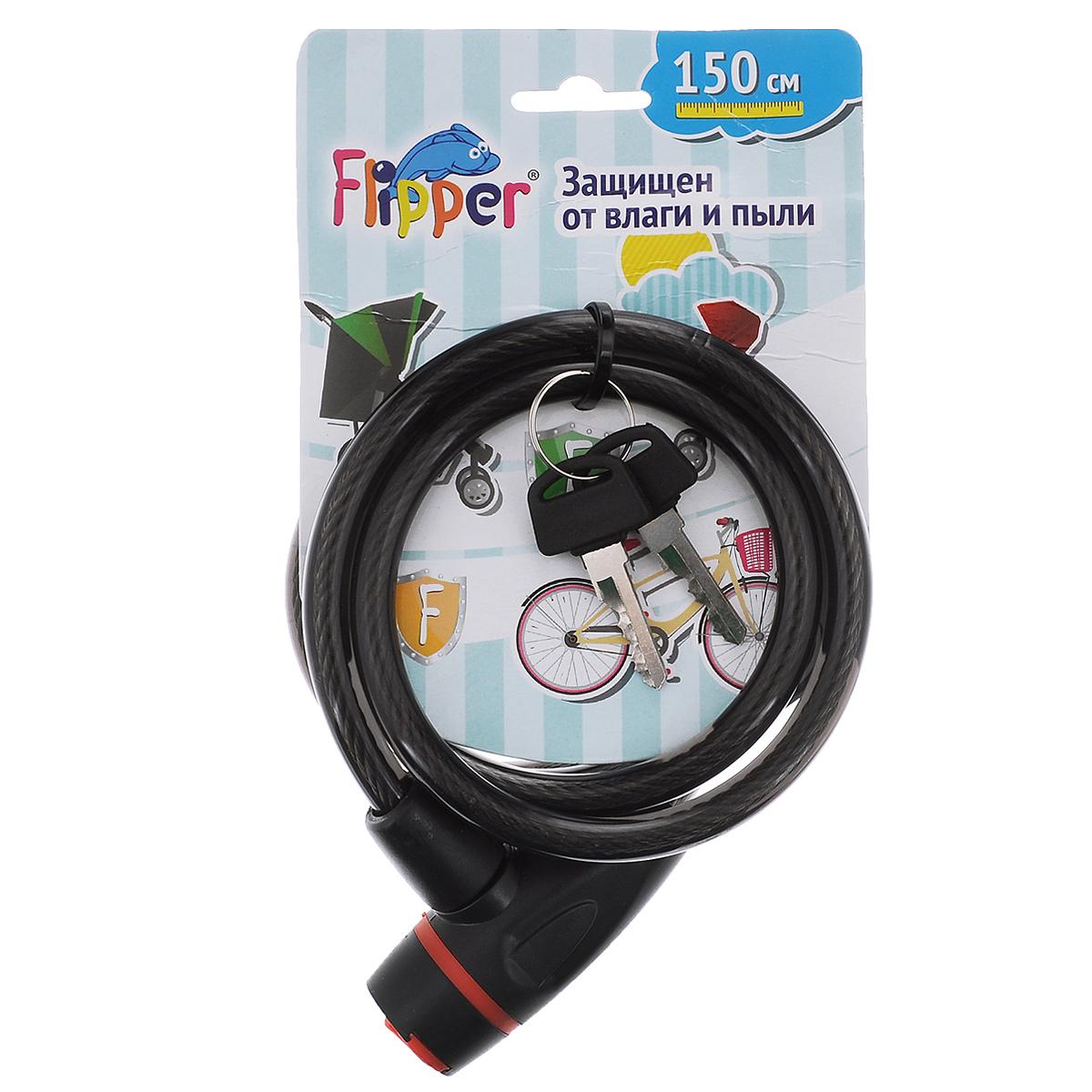 Замок для колясок Roxy-kids Flipper, с защитной крышкой, цвет: черный, 150 см roxy kids круг музыкальный на шею для купания flipper цвет розовый