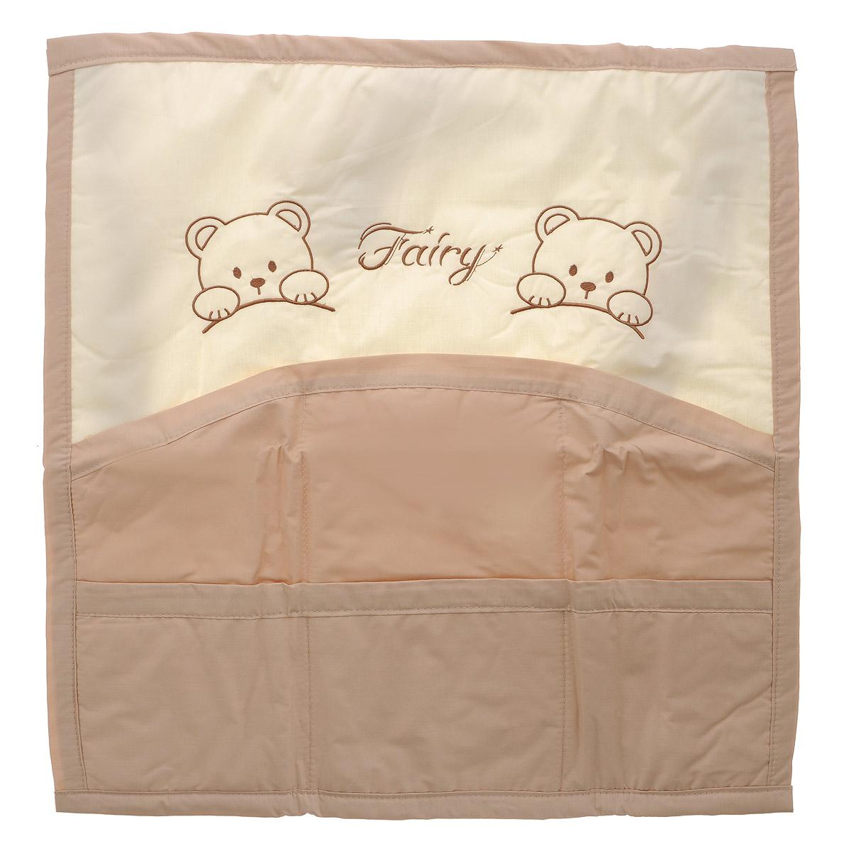 Карман на кроватку Fairy Мишки, цвет: молочный, бежевый, 59 см х 60 см fairy сумка для пеленок и подгузников жирафик