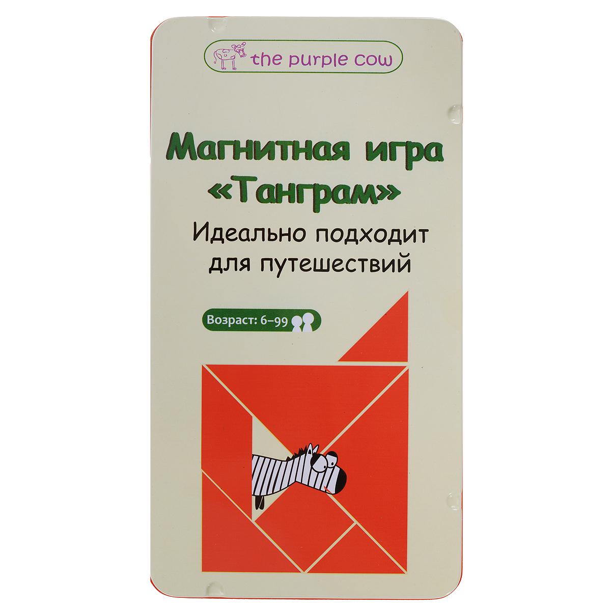 Магнитная игра The Purple Cow