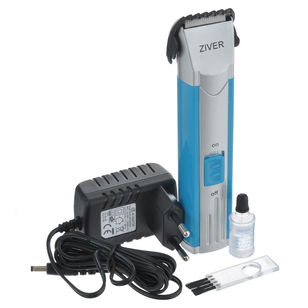 Триммер аккумуляторный Ziver-205 для стрижки животных, цвет: серый