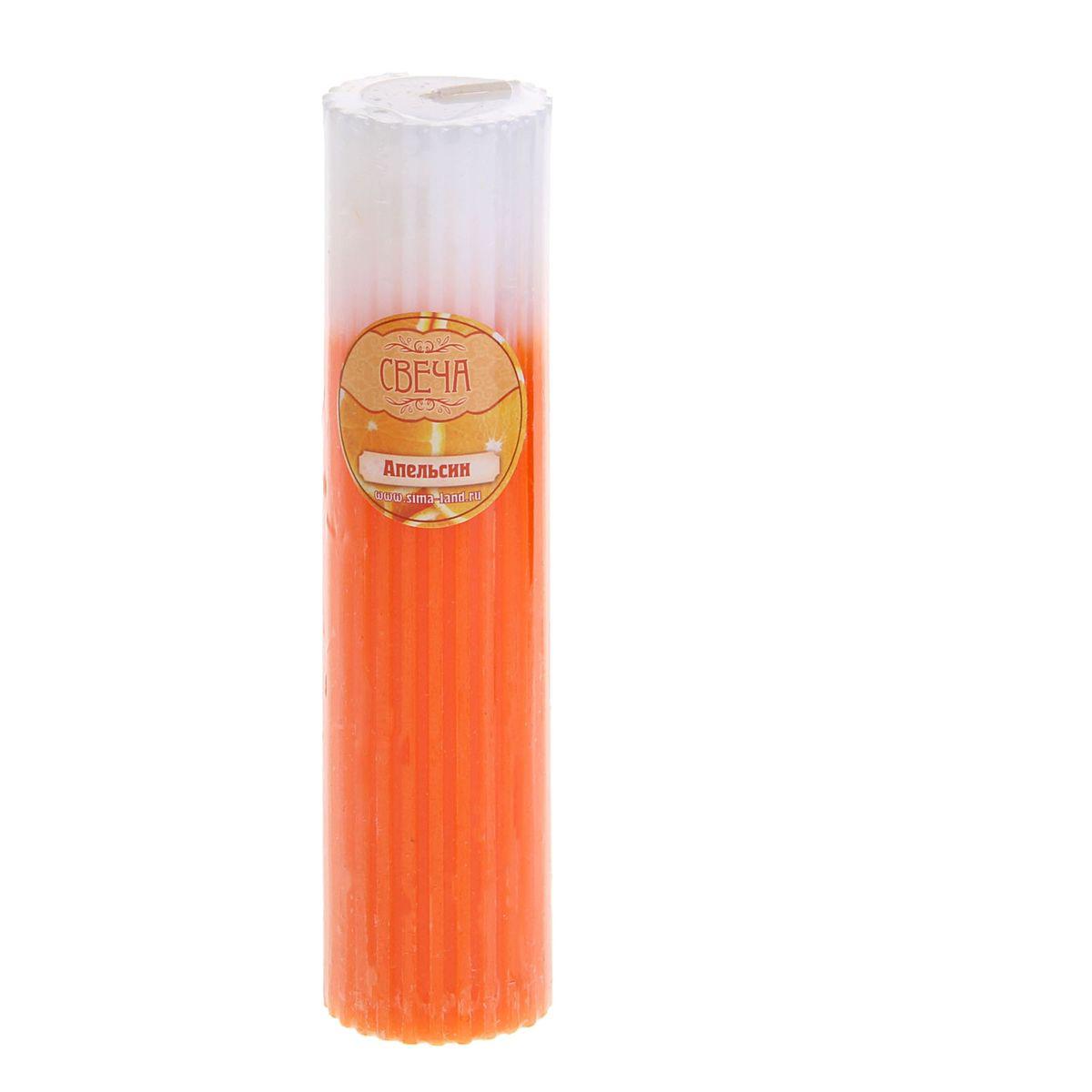 Свеча ароматизированная Sima-land Апельсин, высота 15 см свеча ароматизированная sima land апельсин высота 10 см